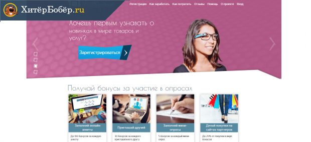hivatalos weboldal az internetes pénzkereséshez