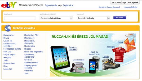 Sürgősen kerestetik: Gépelés internetes Magyarország - Gépelés internetes állás - Jooble