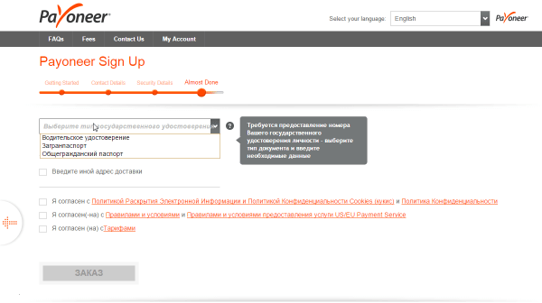 webhelyek, amelyeken keresztül pénzt kereshet rövid távú lehetőség az