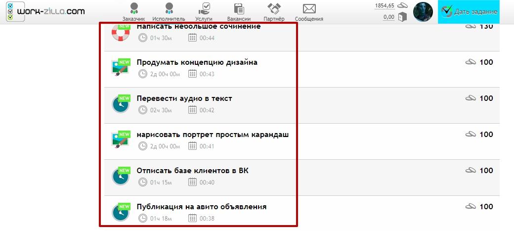 kereset az interneten napi fizetéssel)