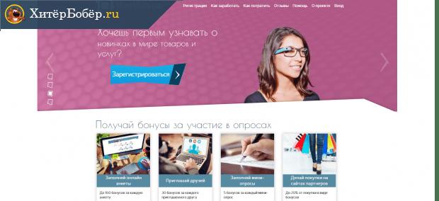 könnyedén pénzt kereshet online)