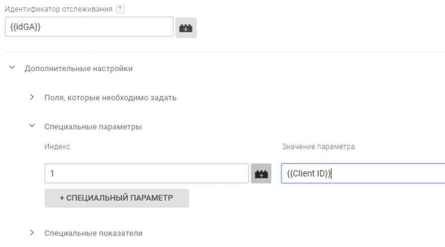 az opciókban való felhasználás mutatói)