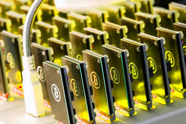 Lehet, hogy a te gépeddel is bitcoint bányásznak - PC World