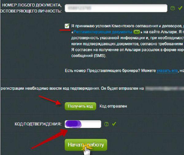 demo bináris opciók regisztráció nélkül