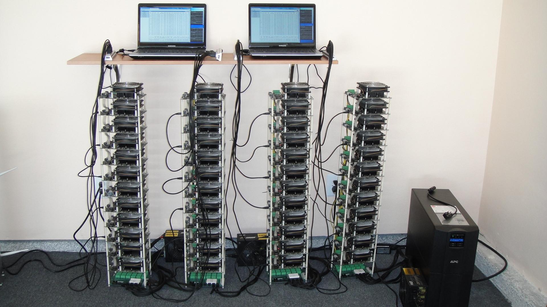 A BitCoin és A Kriptovaluta-bányászat - Servergarden