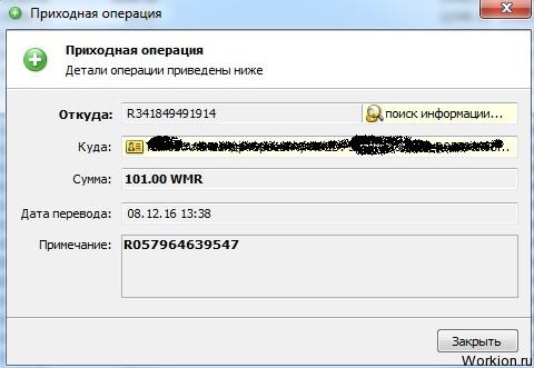keresetek az interneten megrendelések alapján)