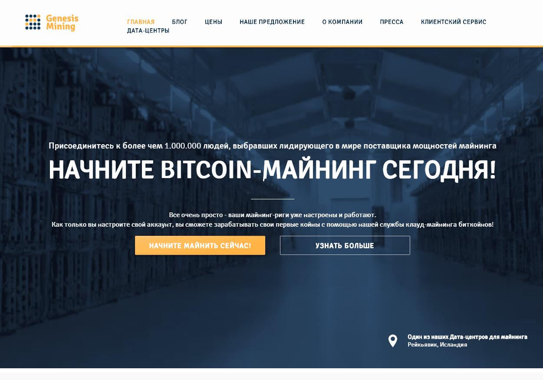bitcoin to tenge ráta)