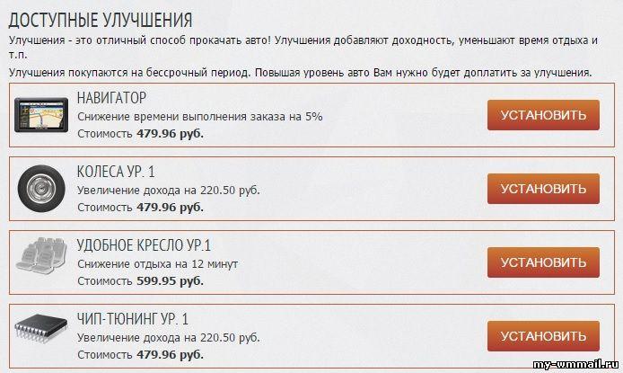 gyors kereset 100 befektetés nélkül)