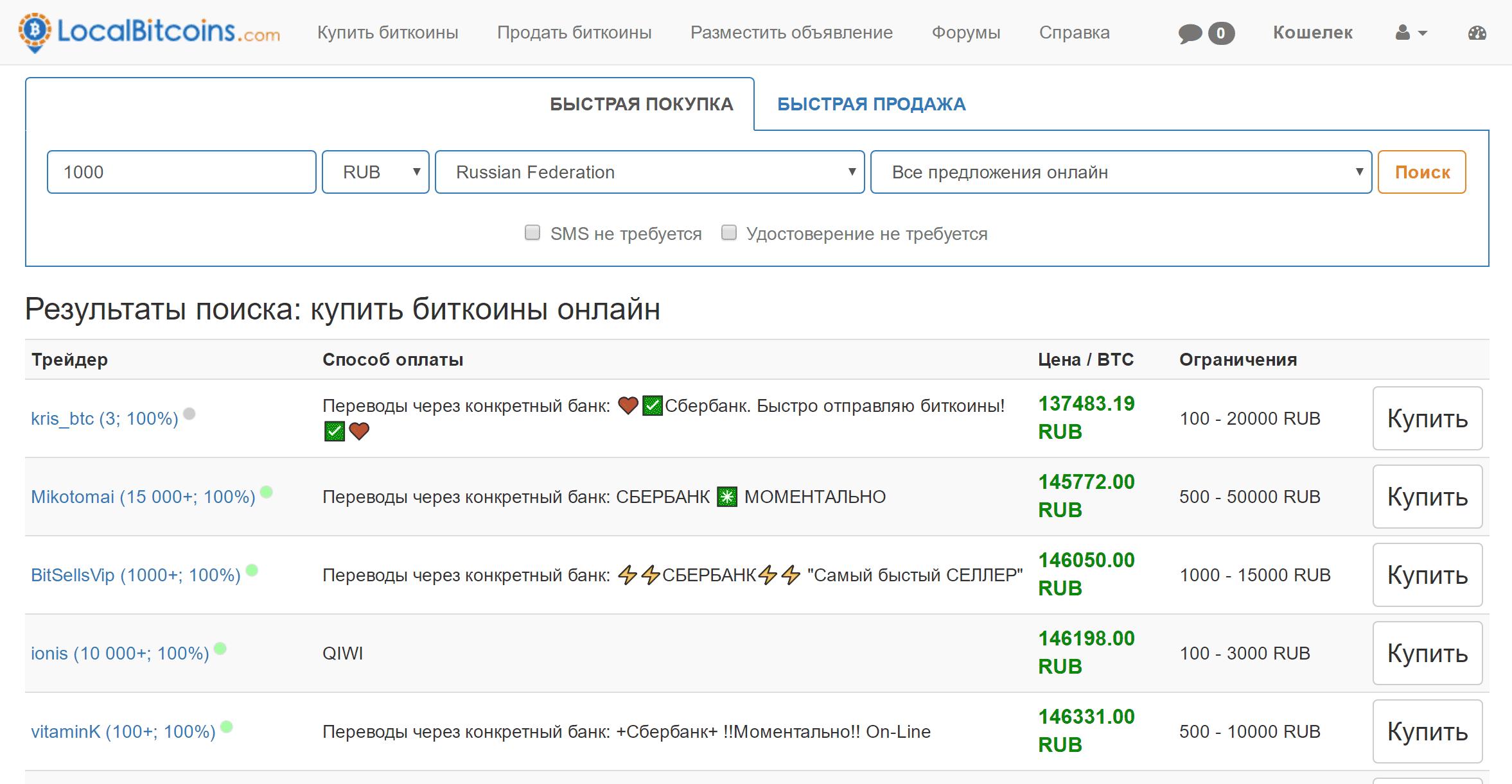 hogyan lehet 1000 et készíteni a bitcoinokon