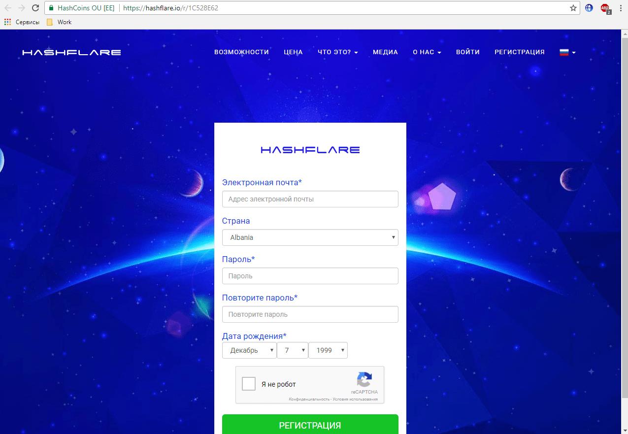 bitcoin egy átverés
