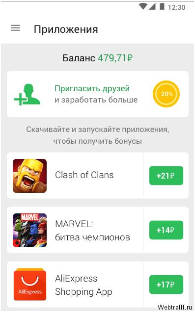pénzt keresni mobilról