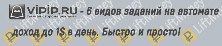top 5 legjövedelmezőbb bevétel az interneten)