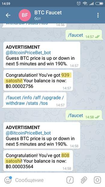 botok bitcoin vélemények)
