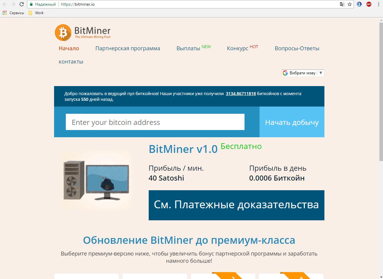 keresni egy bitcoin naponta)