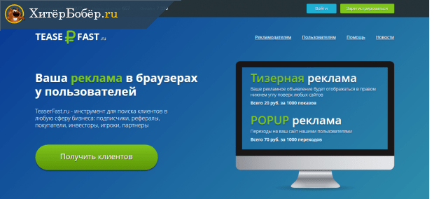 kereset az interneten a weboldal nélküli társult programokban)