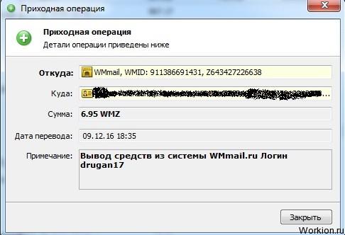 jó kereset az interneten)
