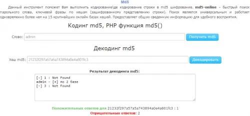 az opciós kód visszafejtése)