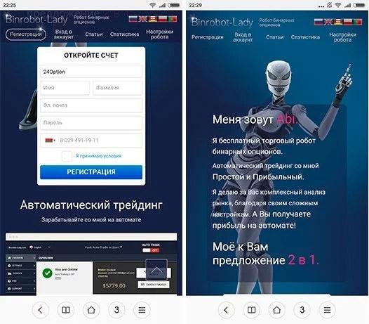 pénzkeresés az interneten első betétek nélkül)
