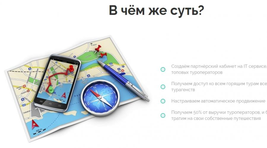 hogyan lehet pénzt keresni a gyors befektetéssel)