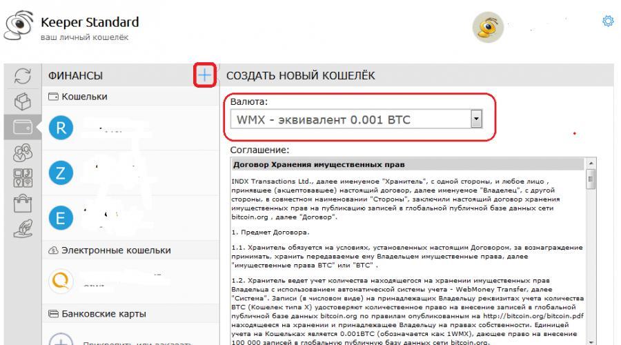 bitcoin közvetlenül a pénztárcába