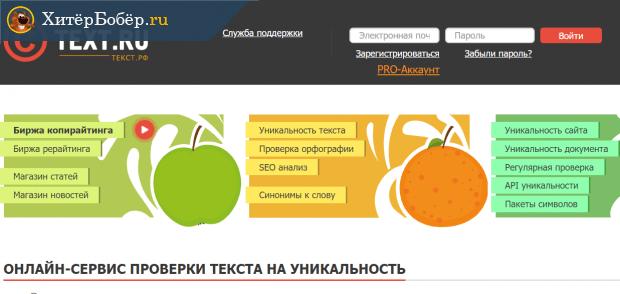 online kereseti besorolás)
