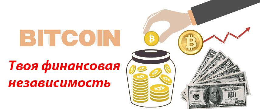 mi a bitcoin egyszerű szavakkal a próbabábuk számára