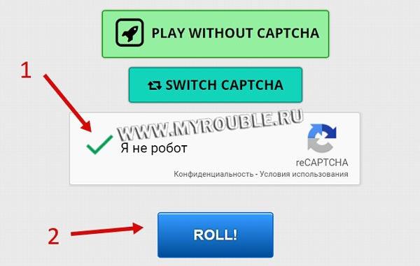 Az internetes bevételek egyszerűek)