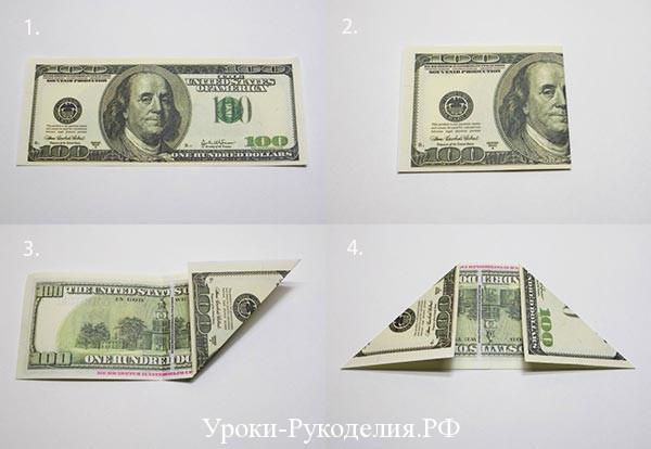 pénzt keresni egy számlára