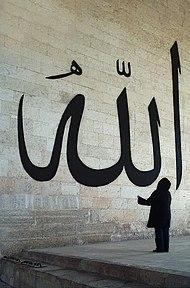 egy muszlim, aki pénzt kereshet az interneten