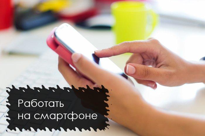 hogyan lehet stabil jövedelmet szerezni az interneten)