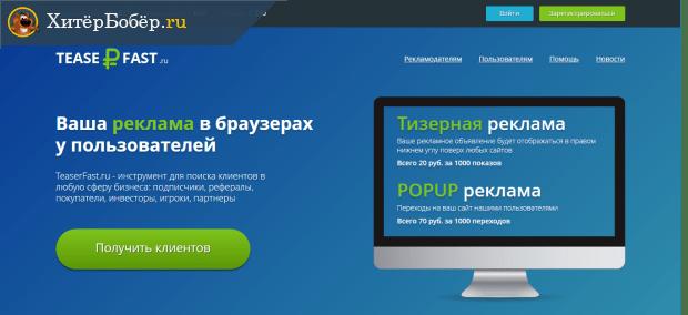 új projekt az interneten történő pénzkereséshez