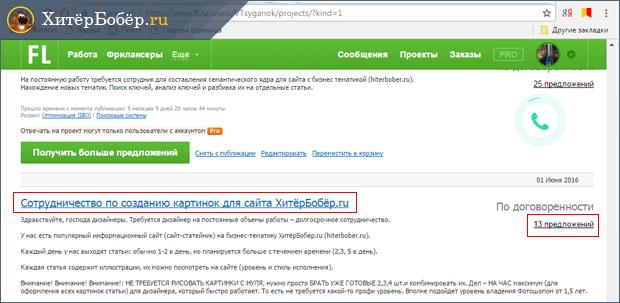 kereset internetes hivatalos webhely menj az oldalra és keress pénzt
